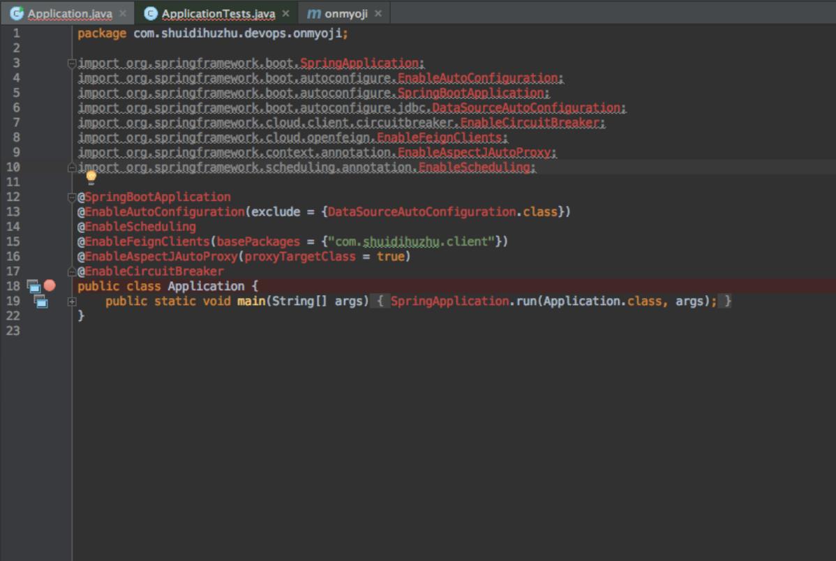 导入项目代码全线飘红